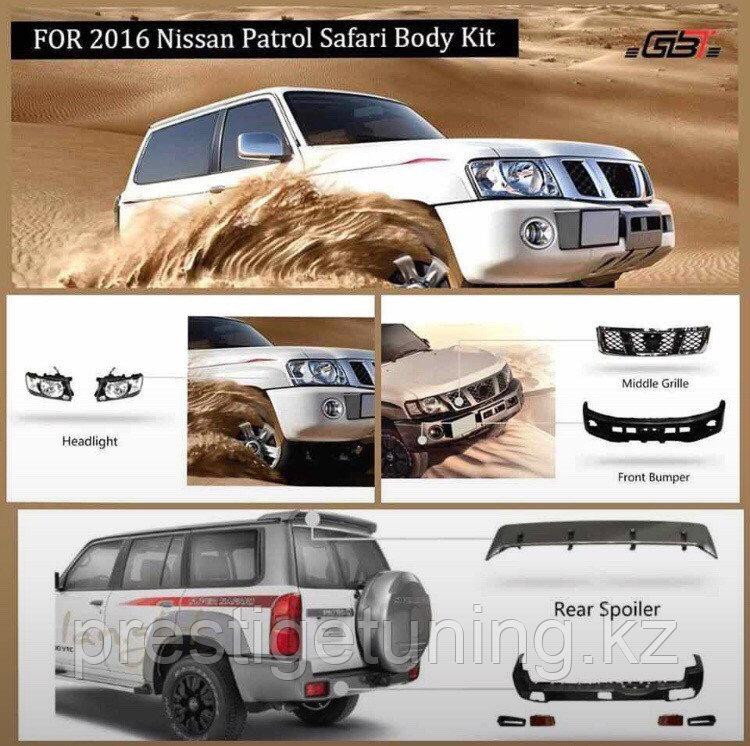 Рестайлинг комплект на Nissan Patrol Y61 2005-09 под 2016 Safari