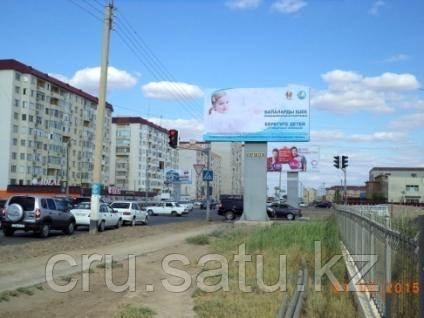 """Бейбарыса-Амандосова строй магазин """"Коркем"""""""