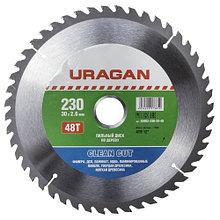 Пильный Диск Uragan 230 мм