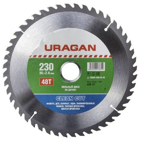 Пильный Диск Uragan 230 мм, фото 2