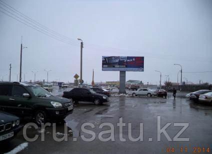 Ул.Амандосова –Бергалиева политколедж, агроколледж, политинститут