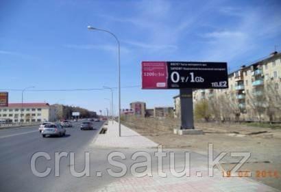 Ул.Гумарова КМГ новый мост(спуск с моста)