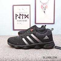 Беговые \ повседневные кроссовки Adidas Marathon TR 26 Gray( Люкс дубликат)