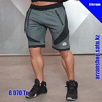 Спортивные шорты Body Engineers серые, фото 1