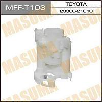 Фильтр топливный Toyota Camry 30; Camry40 v3