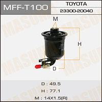 Фильтр топливный Toyota Camry 20, 3,0; Previa 3,0