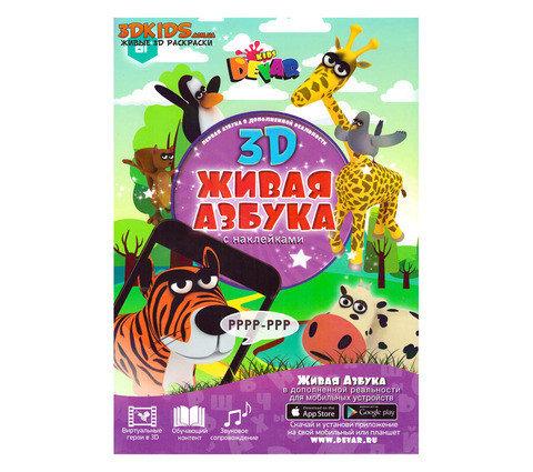 Живая книга 3D-Азбука DEVAR Kids, фото 2