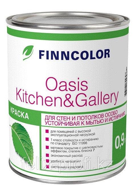 Краска для стен и потолков Oasis Kitchen&Gallery A