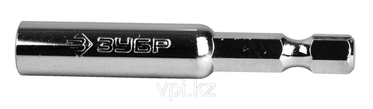 Адаптер  держатель бит, цельный  магнитный, улучшенная центровка,  60мм ЗУБР Мастер