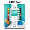 Акриловые краски для дизайна ногтей ( набор 24 шт)