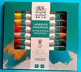 Акриловые краски для дизайна ногтей (набор 18 шт)