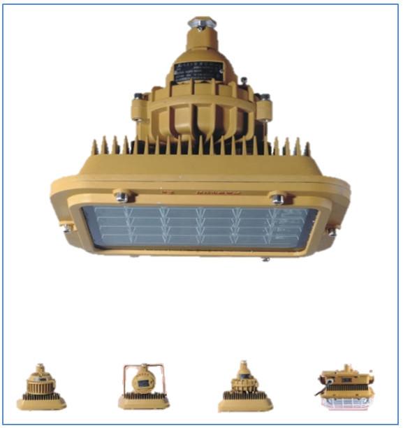 Светильник светодиодный GTB 720 (ВЗ)