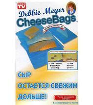 Пакеты для хранения пищевых продуктов Debbie Mayer [12 шт.] (Для хлеба), фото 2