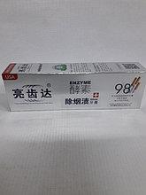 Зубная паста 98 % ( для курящих )