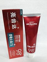 Зубная паста 98 % ( не приятных запахов) ( красная )
