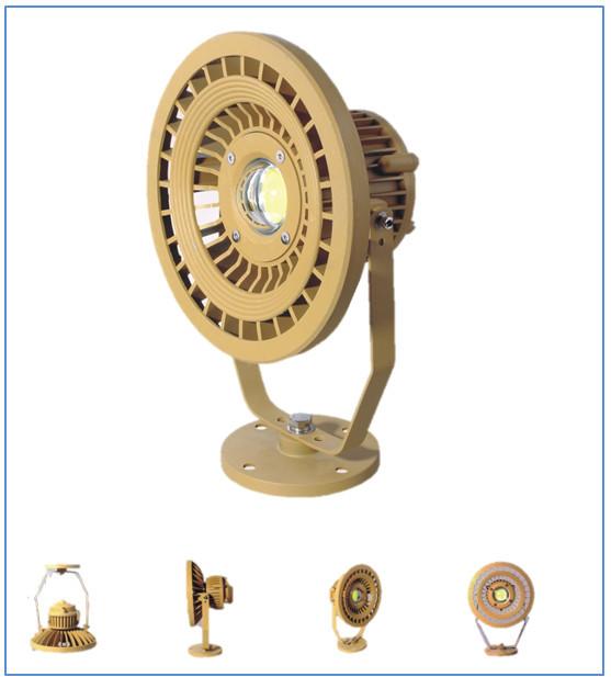 Светильник светодиодный GTB 95 (ВЗ)