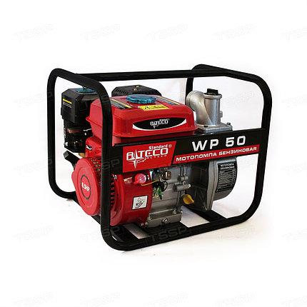 Мотопомпа бензиновая ALTECO WP50, фото 2