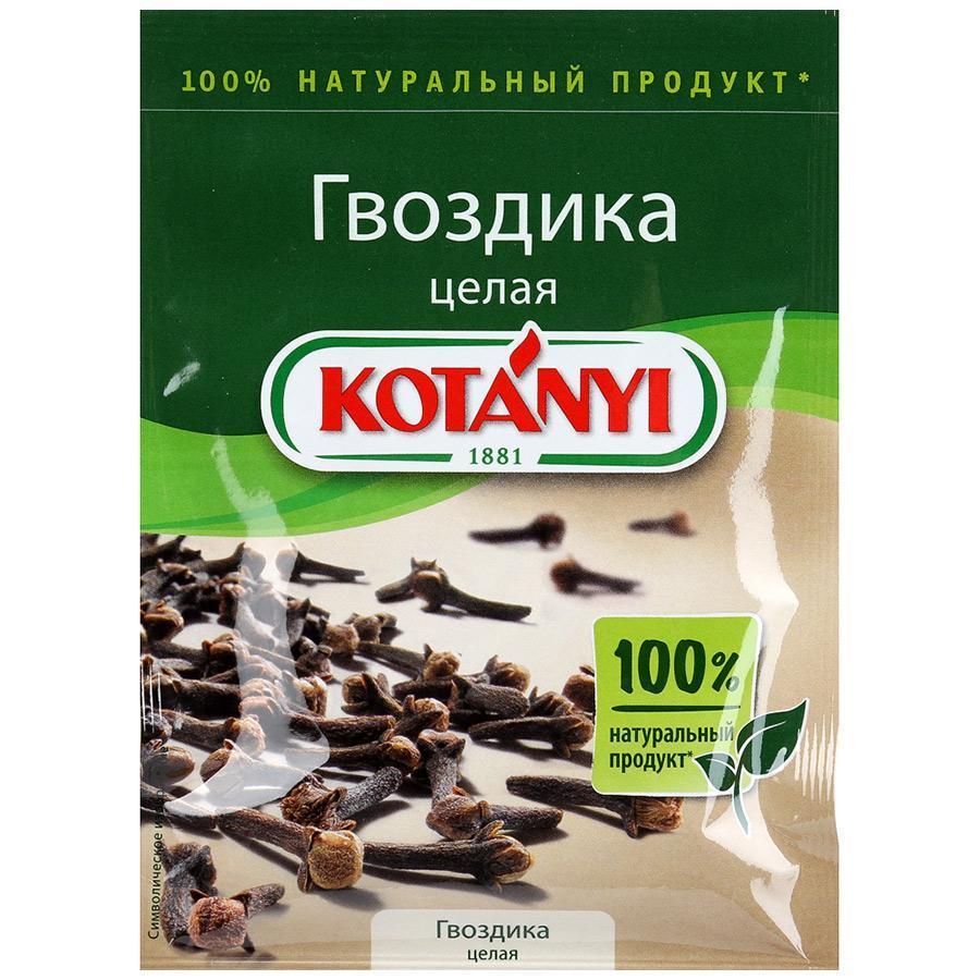"""Гвоздика целая """"Kotanyi"""", 18г"""