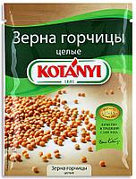"Зерна горчицы целые ""Kotanyi"""