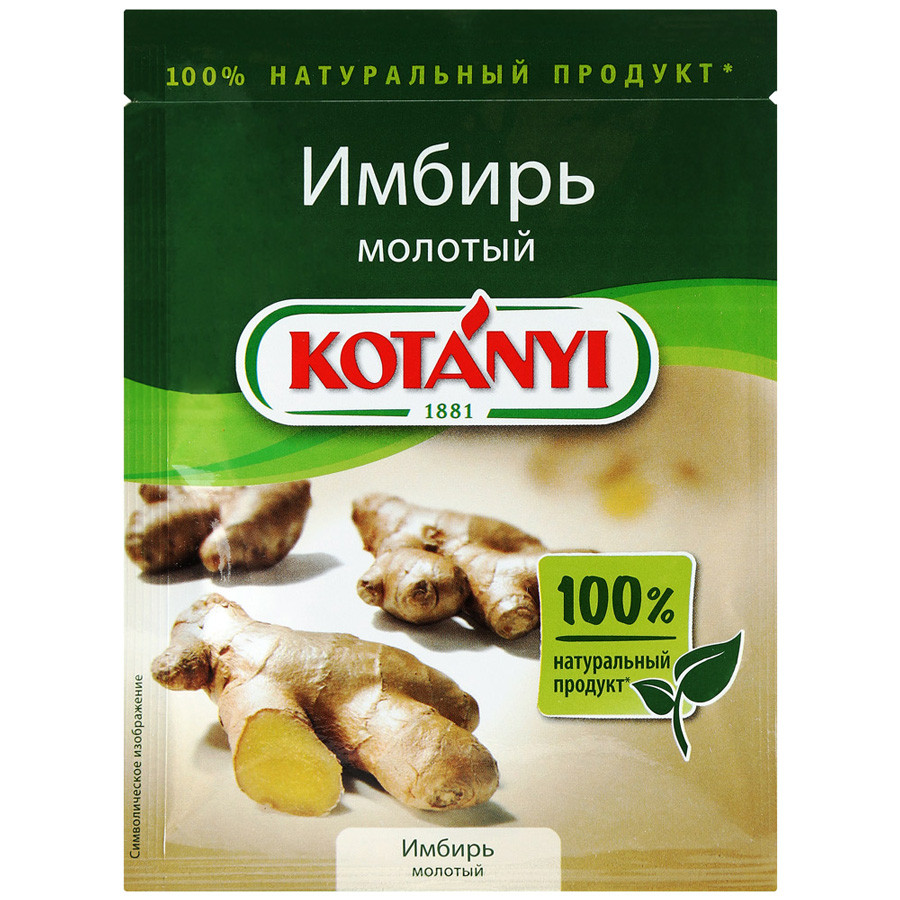 "Имбирь молотый "" Kotanyi"""