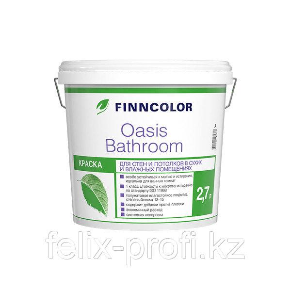 Краска для стен и потолков Oasis Bathroom база А - 9л