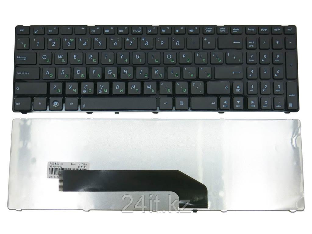 Клавиатура для ноутбука Asus K50, RU, черная