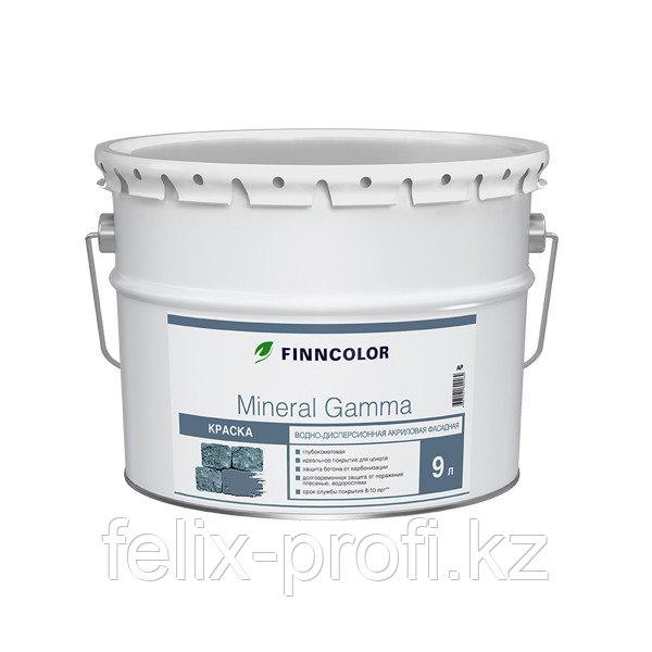 Фасадная водно-дисперсионная краска Mineral gamma 9л