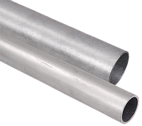 Труба алюминиевая d20мм