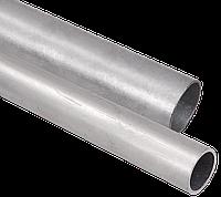 Труба алюминиевая d32мм