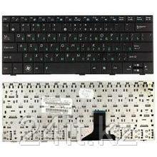 Клавиатура для ноутбука Asus EEE PC 1005/ 1008/ 1001, RU, черная