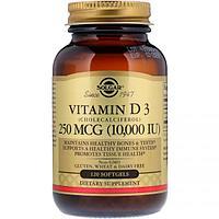 БАД Витамин D3, 10000 IU Солгар (120 капсул)