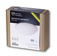 Светильник пластмасс.под лампу накаливания RKL 160 /60816000/