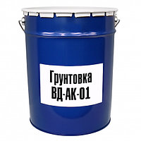 ВД-АК-01 грунтовка для бетона