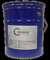 Протектор УН-Т антикоррозийная термостойкая грунт-эмаль