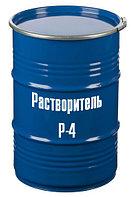 Растворитель Р-4 (Изготовлен по ГОСТ)