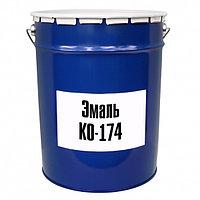Эмаль КО-174 (термостойкость до 150°С)