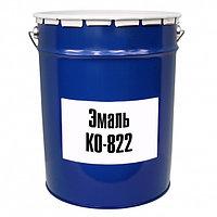 Эмаль КО-822 (термостойкость до 300°С)