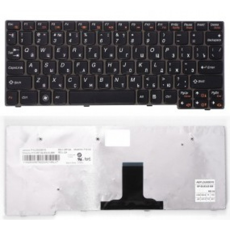 Клавиатура для Lenovo Ideapad U165, U165-AT, S205 (25010581, U160-RU, черная)