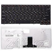 Клавиатура для Lenovo Ideapad U165, U165-AT, S205 (25010581, U160-RU, черная)