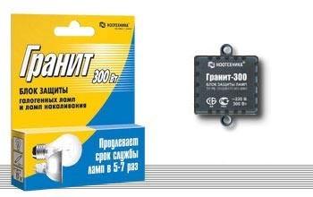Блок защиты Гранит-300ват