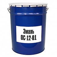 Эмаль ОС-12-01