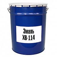 Эмаль ХВ-114