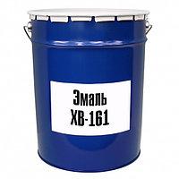 Эмаль ХВ-161