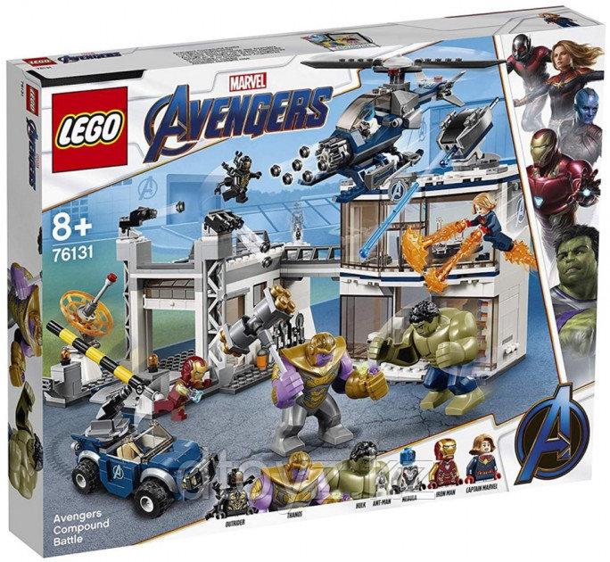 Lego Super Heroes 76131 Битва на базе Мстителей, Лего Супергерои Marvel