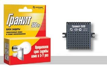 Блок защиты Гранит-500ват