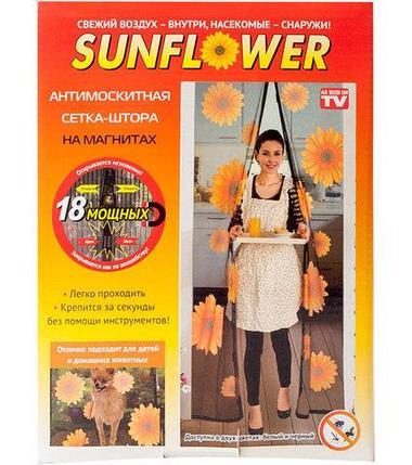 Антимоскитная сетка-штора на магнитах Magic Mesh Sunflower, фото 2
