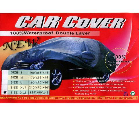 Тент для автомобиля всепогодный (XL1 - 533 x 178 x 117 см)