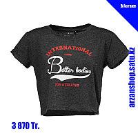 Короткая футболка для фитнеса Better Bodies черная
