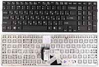 Клавиатура для ноутбука Sony VPC-CB, RU, черная