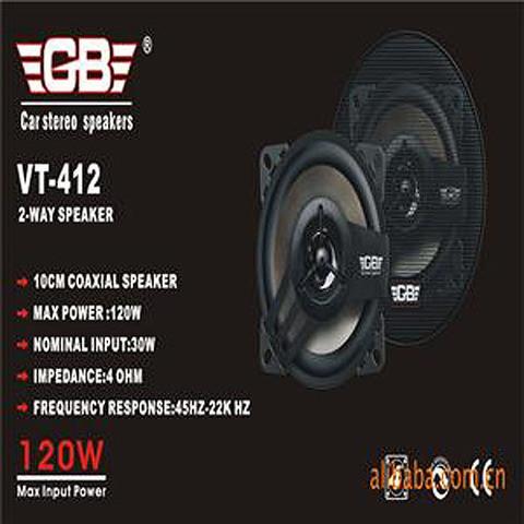 Колонки автомобильные GB VT-412/512/612 (VT-412)